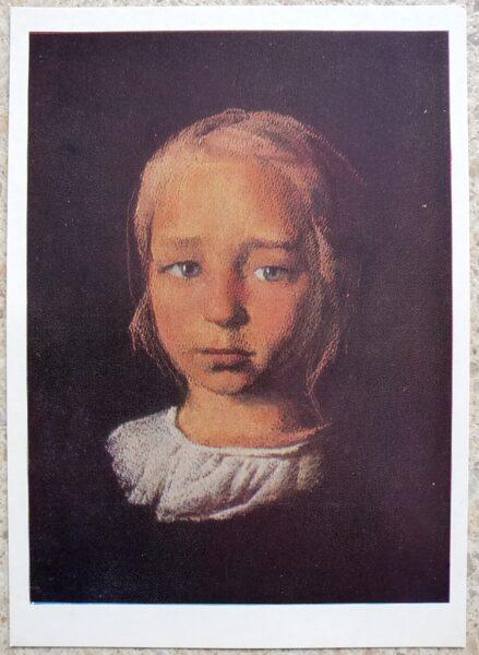 Rita Valnere 1977. gada Jeviņija 10,5x15 cm pastkarte