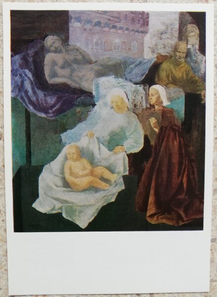 Rita Valnere 1977. gada Florence 10,5x15 cm pastkarte