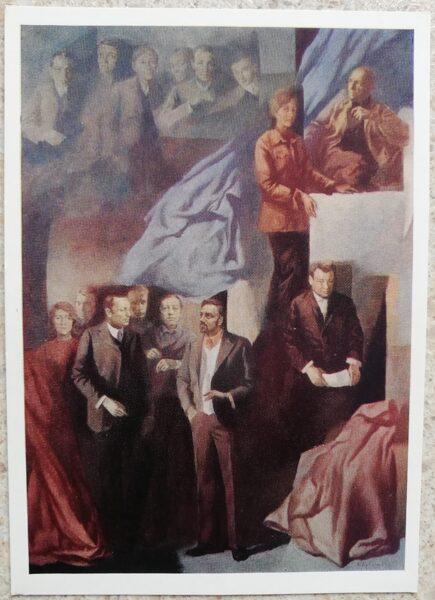 Rita Valnere 1977 Sarunas par glezniecību 10,5x15 cm pastkarte