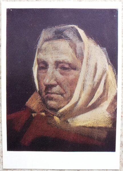 Rita Valnere 1977. Māte 10,5x15 cm pastkarte