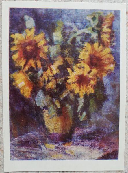 Vladas Eidukevičius 1968 Saulespuķes 10,5x14,5 mākslas pastkarte