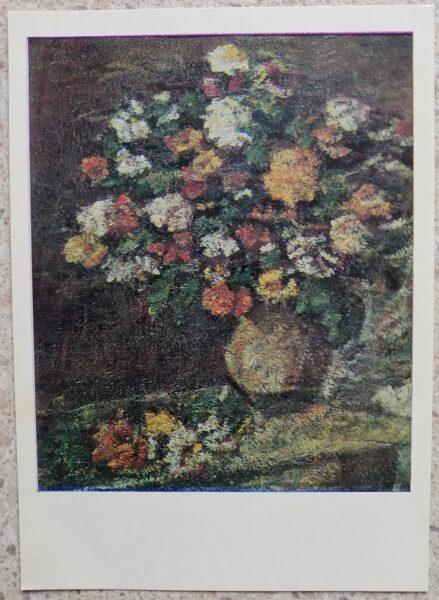 Vladas Eidukevičius 1968 Ziedu pušķis lielkrūzē 10,5x14,5 mākslas pastkarte