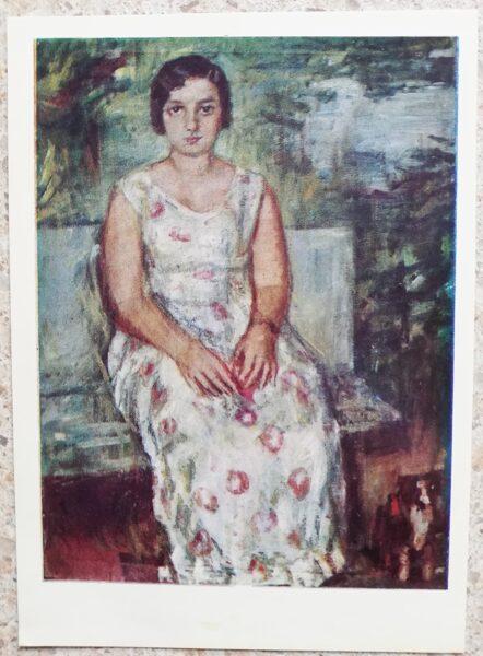 Vladas Eidukevičius 1968 Sieviete baltā kleitā 10,5x14,5 mākslas pastkarte