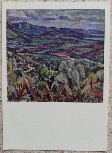 Vladas Eidukevičius 1968. gada Korsikas ainava 10,5x14,5 mākslas pastkarte