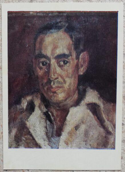 Vladas Eidukevičius 1968. Aktiera K. Glinska portrets 10,5x14,5 mākslas pastkarte