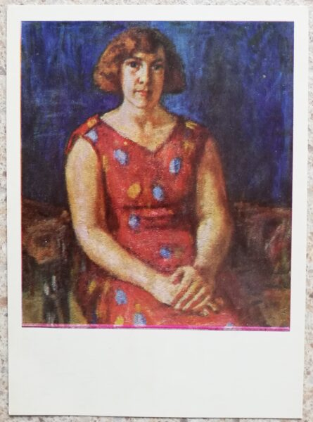 Vladas Eidukevičius 1968 Sieviete sarkanā kleitā ar ziediem 10,5x14,5 mākslas pastkarte