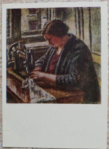 Vladas Eidukevičius 1968. gada Šuvēja 10,5x14,5 mākslas pastkarte