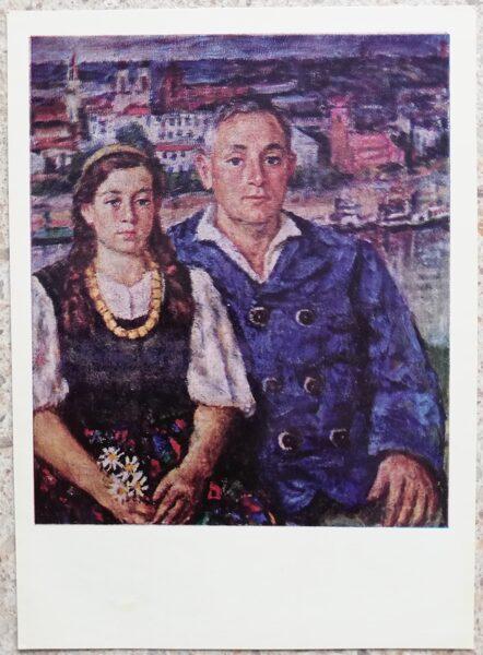 Vladas Eidukevičius 1968 Tēvs ar meitu 10,5x14,5 mākslas pastkarte
