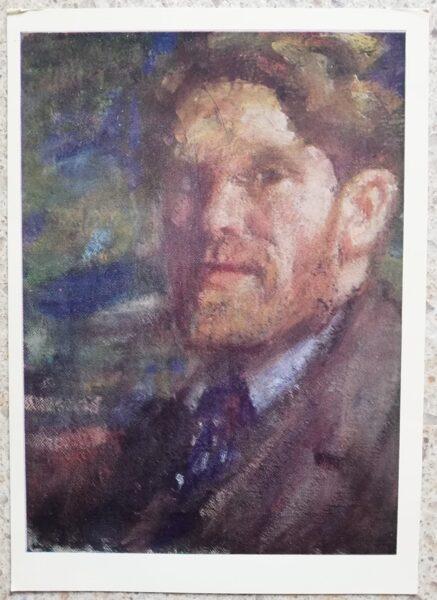 Vladas Eidukevičius 1968. Mākslinieka pašportrets 10,5x14,5 mākslas pastkarte