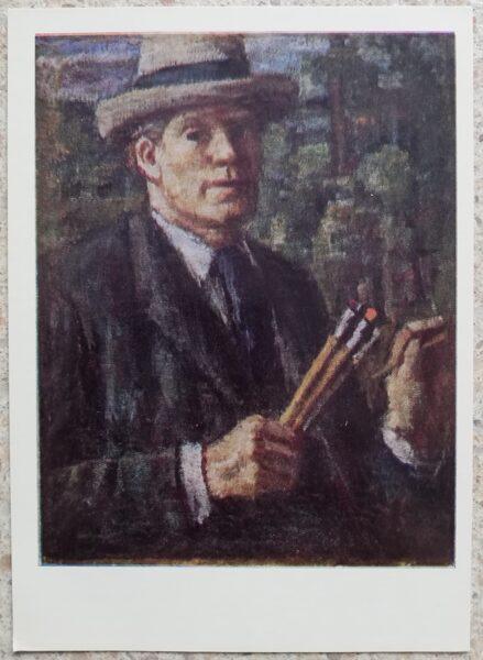 Vladas Eidukevičius 1968 Pašportrets ar cepuri un otām 10,5x14,5 mākslas pastkarte