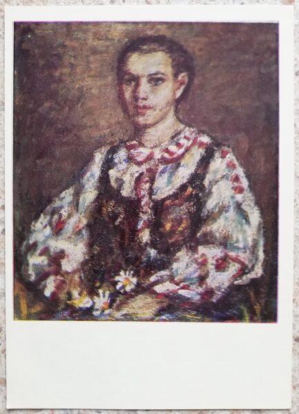 Vladas Eidukevičius 1968 Meitene ar margrietiņām 10,5x14,5 mākslas pastkarte