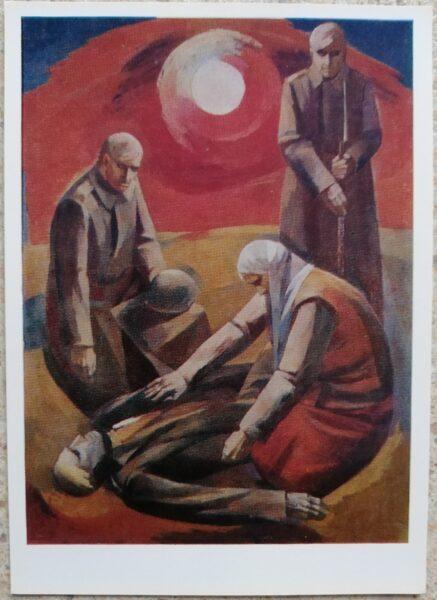 Vilis Ozols 1977 At dawn 10,5x15 cm postcard