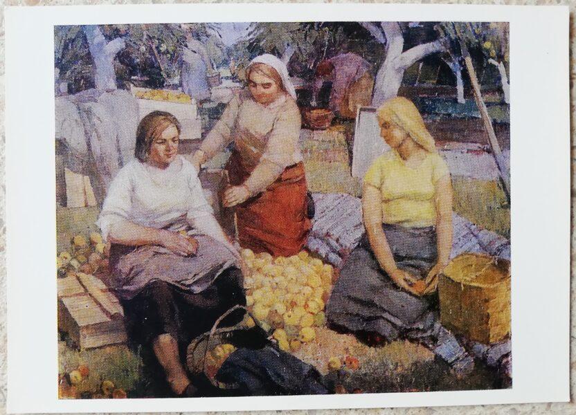 Vilis Ozols 1977 In the garden 15x10.5 cm postcard