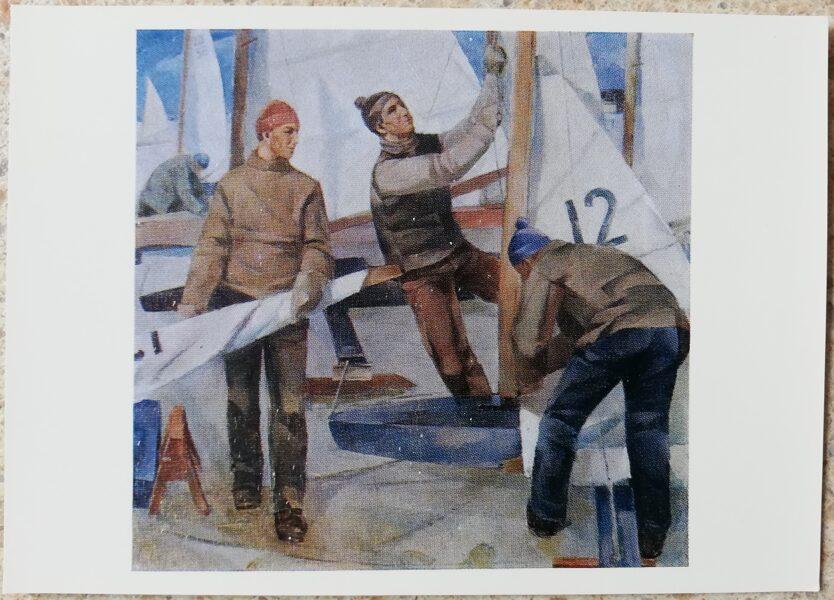 Vilis Ozols 1977 Before the start 15x10.5 cm postcard