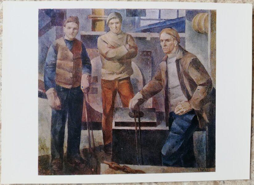 Vilis Ozols 1977 Blacksmiths 15x10.5 cm postcard
