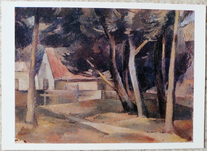 Vilis Ozols 1977 Landscape City Ventspils 15x10.5 cm postcard