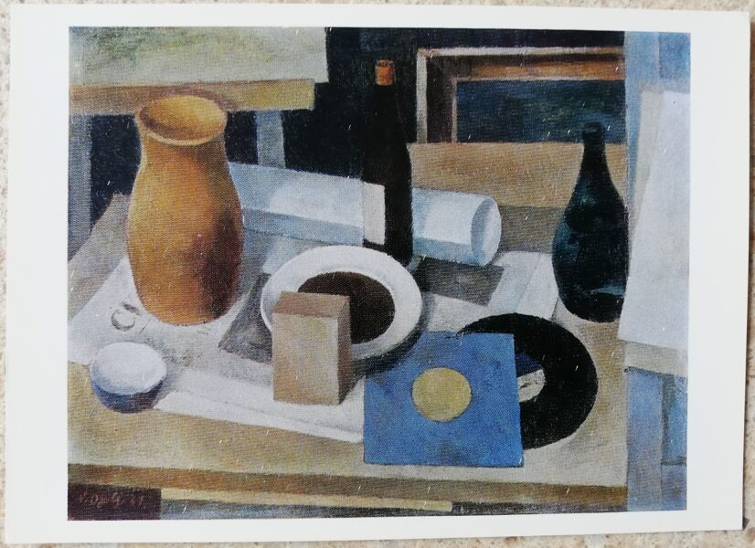 Vilis Ozols 1977 Still life with a gramophone record 15x10.5 cm postcard