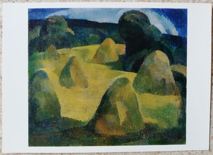 Vilis Ozols 1977 Landscape 15x10.5 cm postcard