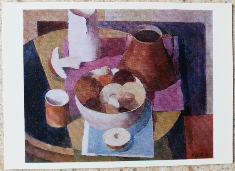 Vilis Ozols 1977 Still life with mushrooms 15x10.5 cm postcard