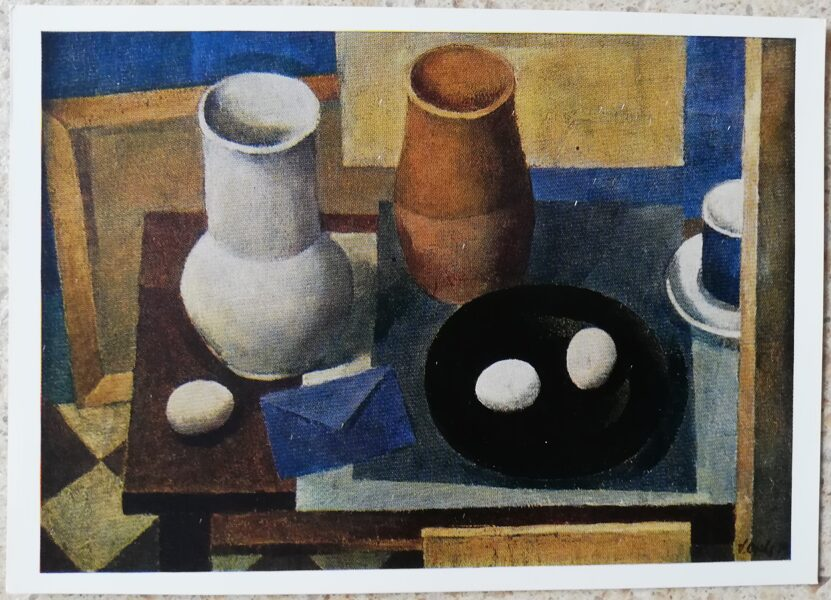 Vilis Ozols 1977 Still life with a black plate and eggs 15x10.5 cm postcard