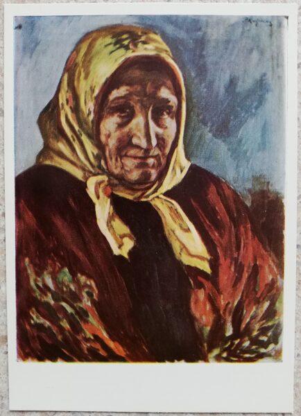 Petras Kalpokas 1966 Old woman from Palanga Lithuania 10.5x15 cm art postcard