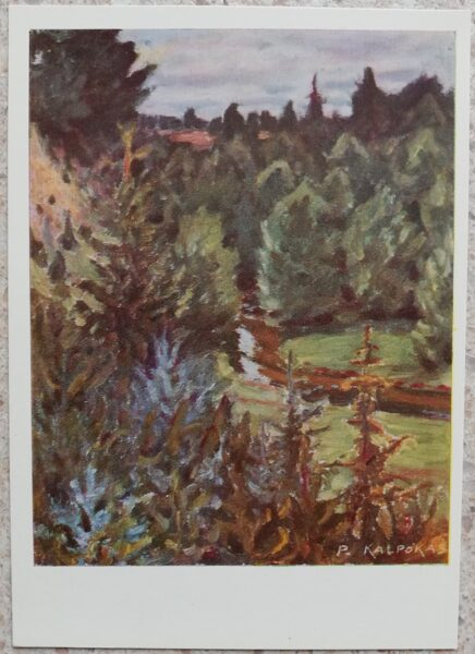 Petras Kalpokas 1966 Esya River Lithuania 10,5x15 cm art postcard