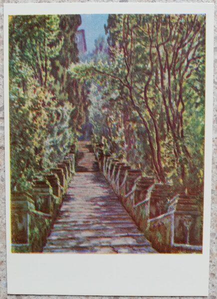 Petras Kalpokas 1966 Staircase in Tivoli 10,5x15 cm art postcard