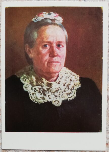 Petras Kalpokas 1966 Portrait of a mother 10,5x15 cm art postcard