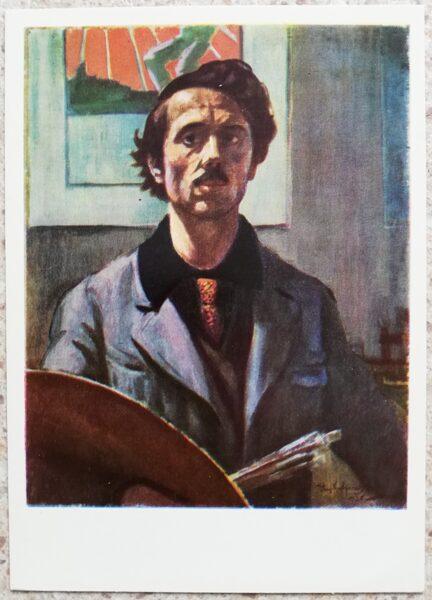Petras Kalpokas 1966 Self-portrait of the artist 10,5x15 cm art postcard