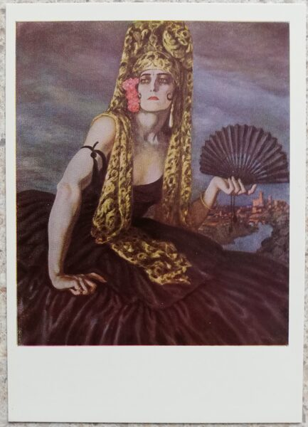Petras Kalpokas 1966 Carmen 10,5x15 cm art postcard