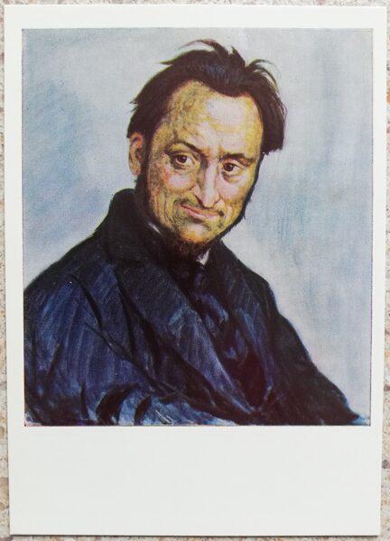 Petras Kalpokas 1966 Portrait of Ignas Šlapyalis 10,5x15 cm art postcard