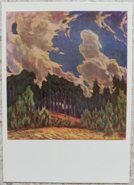 Petras Kalpokas 1966 Forest and clouds 10,5x15 cm art postcard