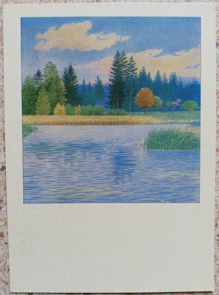 Lidija Meškaitīte 1969. Tuvojas rudens 10,5x14,5 cm mākslas pastkarte