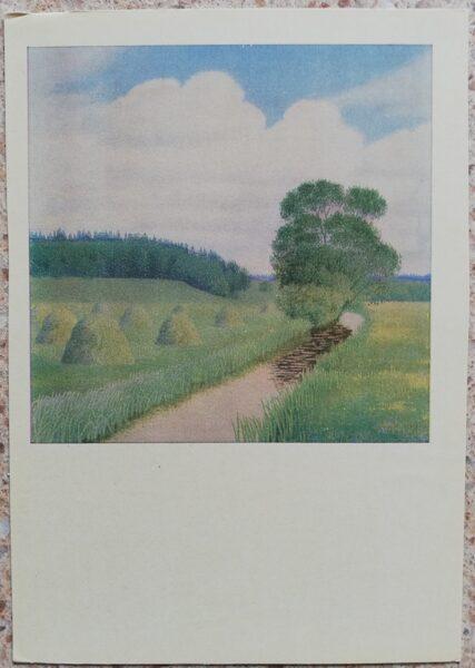 Lidija Meškaitīte 1969. gada Sventājas upe Lietuva 10,5x14,5 cm mākslas pastkarte