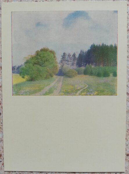 Lidija Meškaitīte 1969 Bēg tālumā taciņas 10,5x14,5 cm mākslas pastkarte
