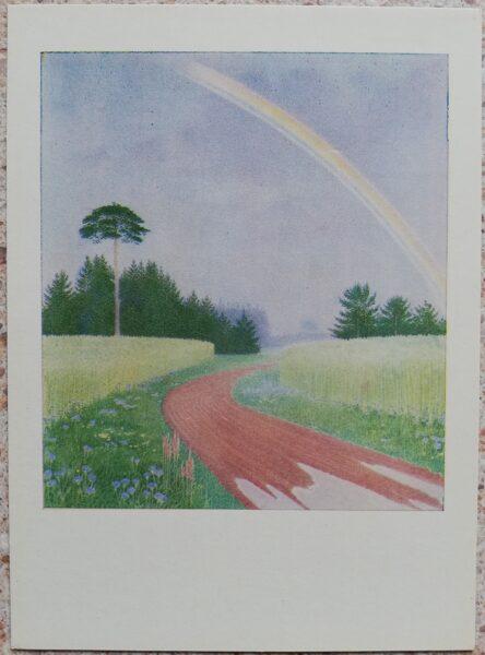 Lidija Meškaitīte 1969. gada varavīksne 10,5x14,5 cm mākslas pastkarte