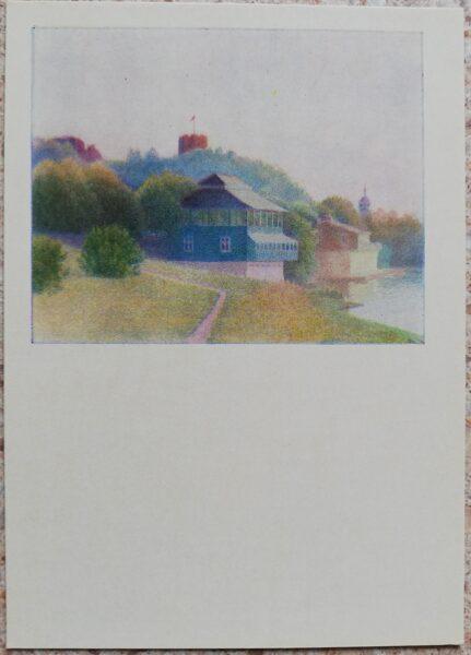 Lidija Meškaitīte 1969 Airēšanas bāze 10,5x14,5 cm mākslas pastkarte