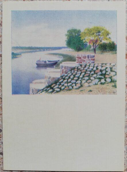 Lidija Meškaitīte 1969. gada ūdens mērīšanas stacija 10,5x14,5 cm mākslas pastkarte
