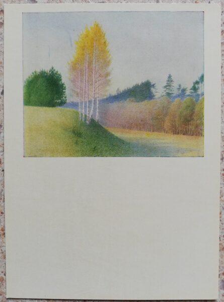Lidija Meškaitīte 1969 Bērzi 10,5x14,5 cm mākslas pastkarte