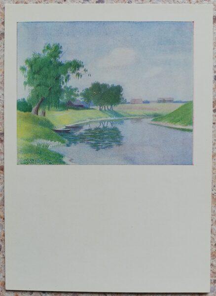 Lidija Meškaitīte 1969. gada Mituvas upe 10,5x14,5 cm mākslas pastkarte