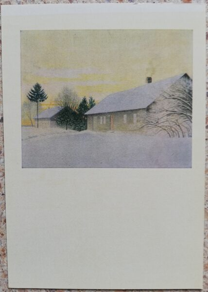 Lidija Meškaitīte 1969. gads Dzimtais ciemats ziemā 10,5x14,5 cm mākslas pastkarte