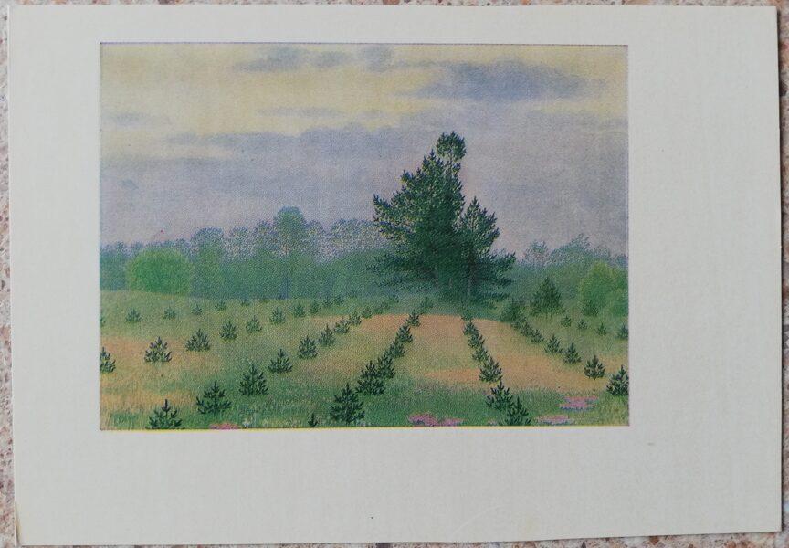 Lidija Meškaitīte 1969 gads Silam trokšņot šeit 14,5x10,5 cm mākslas pastkarte
