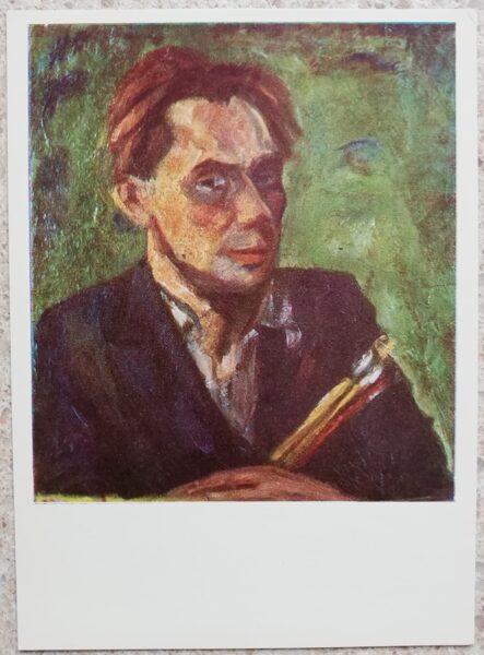 Antanas Samuolis 1967 Self-portrait of the artist 10.5x14.5 cm art postcard