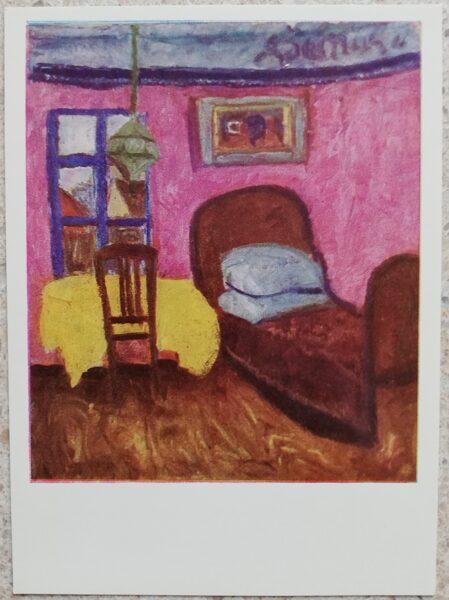 Antanas Samuolis 1967 Room 10.5x14.5 cm art postcard