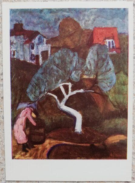 Antanas Samuolis 1967 White Apple tree 10,5x14,5 cm art postcard