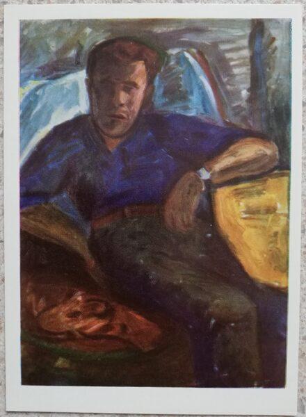 Antanas Samuolis 1967 Portrait of A. Dimavicius 10,5x14,5 cm art postcard