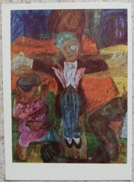 Antanas Samuolis 1967 Composition 10.5x14.5 cm art postcard