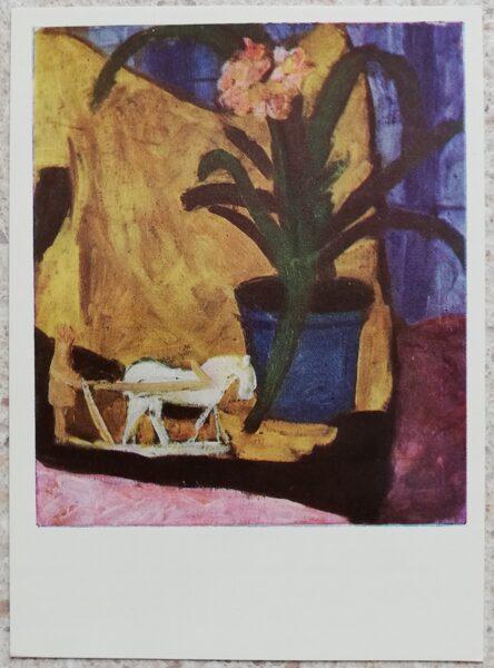 Antanas Samuolis 1967 Still life with a wooden horse 10.5x14.5 cm art postcard