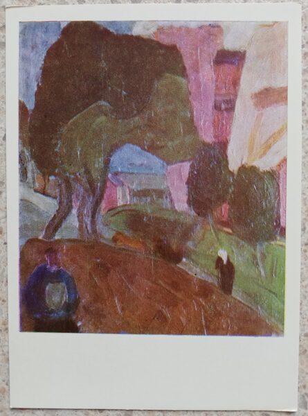 Antanas Samuolis 1967 Suburb 10.5x14.5 cm art postcard
