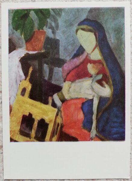 Antanas Samuolis 1967 Still life with folk sculpture 10.5x14.5 cm art postcard